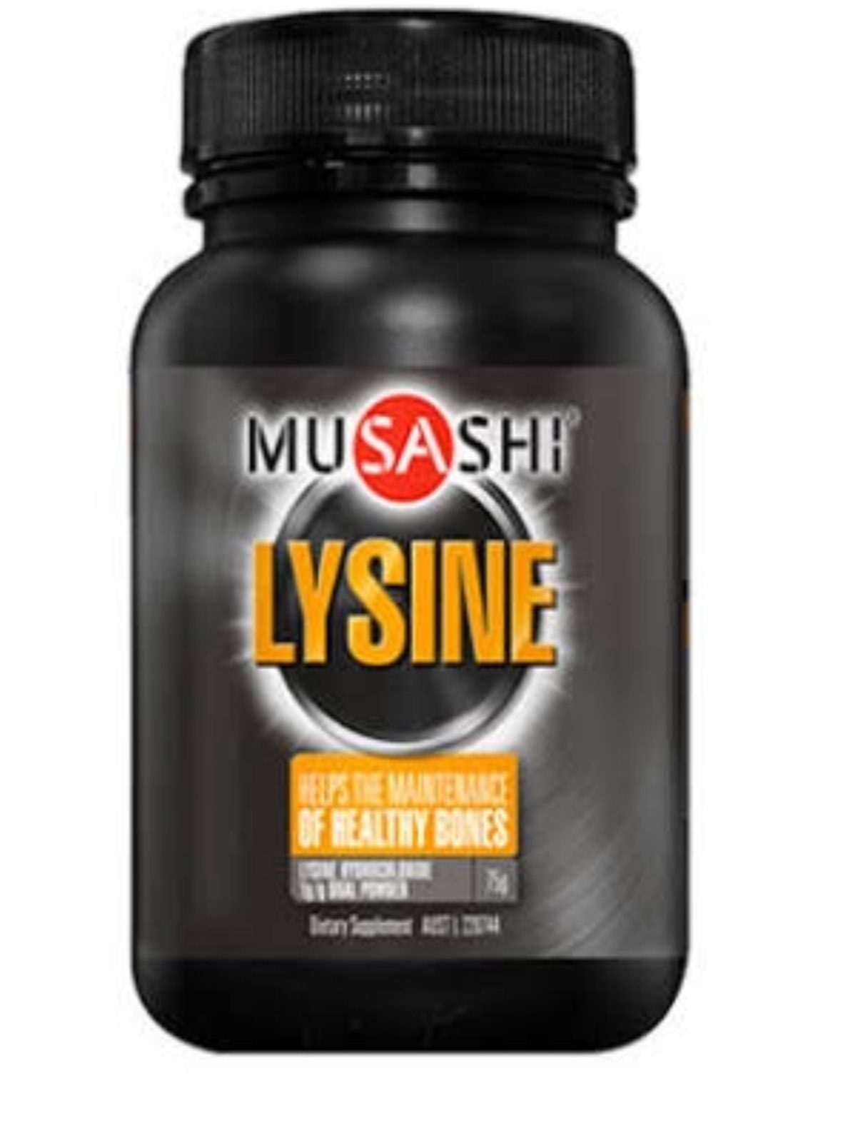 Image of Musashi l-Lysine 75g (Natural Cure for Cold Sores)