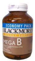 Blackmores Mega B - (previously B Complex) 200tabs x 2 bottles