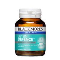 Blackmores Lutein Defence 60tabs