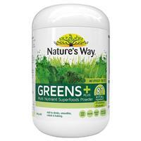 Just Greens 200g by Vital Greens
