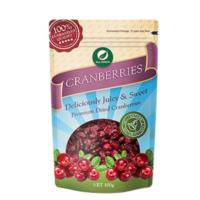 All Green Dried Cranberries 500g- Healthy Superfood